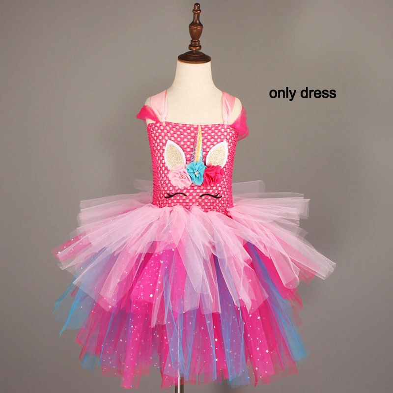 only-dress