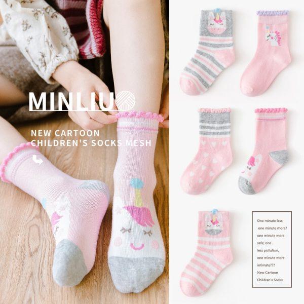 Set of 5 Pairs Cartoon Unicorn Cotton Socks
